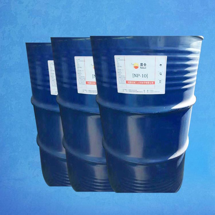 氯化钾镀锌光亮剂 工业乳化剂表面活性剂 丁苯胶乳聚合稳定剂