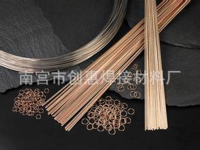 55%银焊丝 65%银焊条 75% 银焊条80% 银焊条