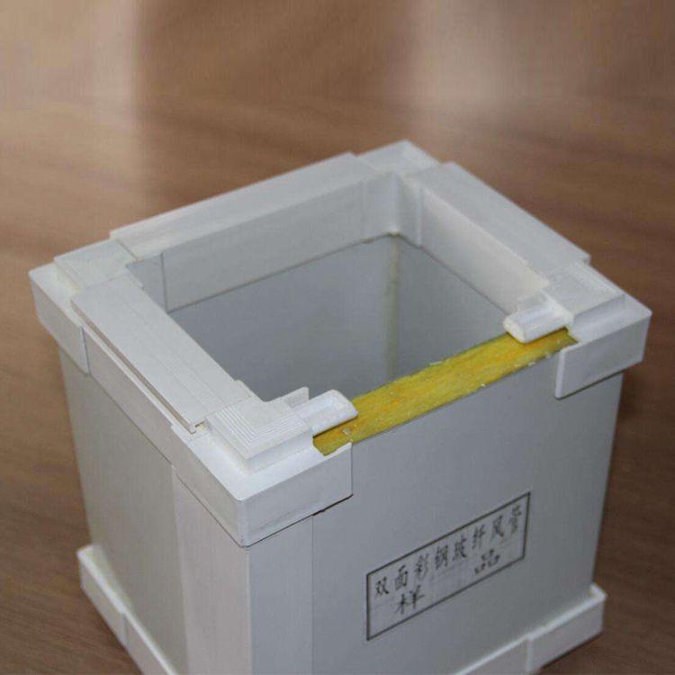 w单面彩钢抗菌涂层玻纤风管玻纤空调难燃抗压空调复合风管规格齐