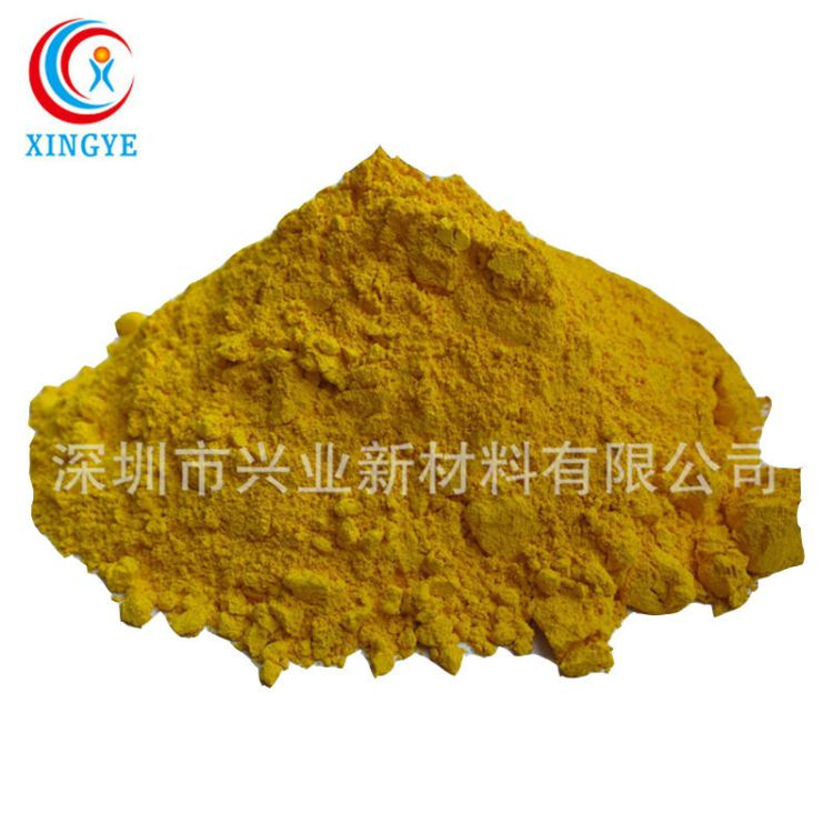 专业提供颜料黄138替代巴斯夫K0961HD有机颜料黄耐高温颜料黄