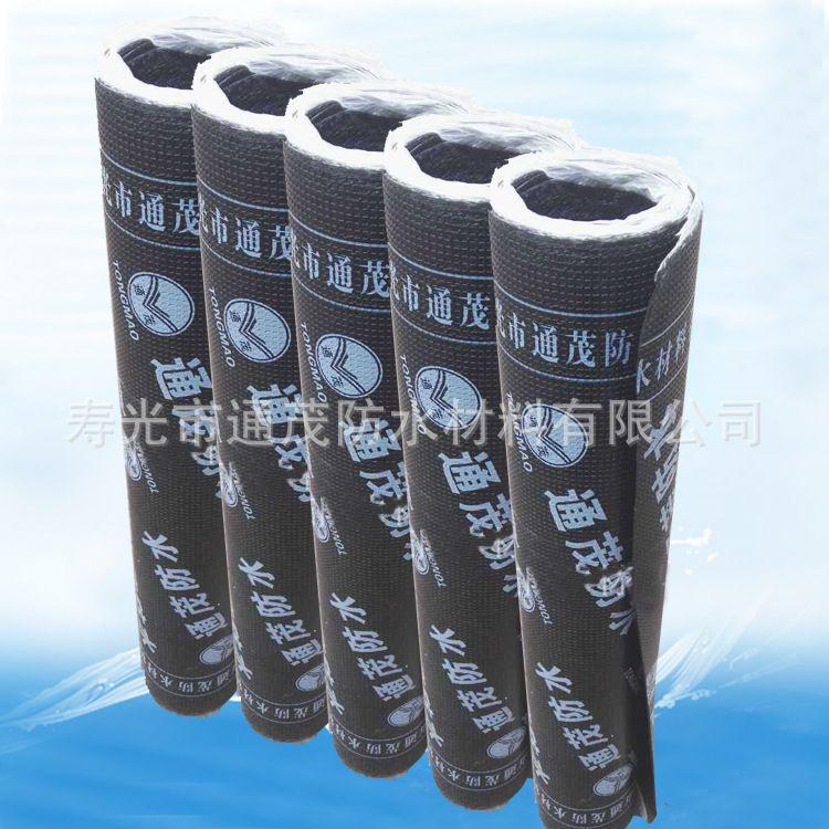sbs 改性沥青自粘防水卷材 0.3Mpa -25度自粘SBS防水卷材