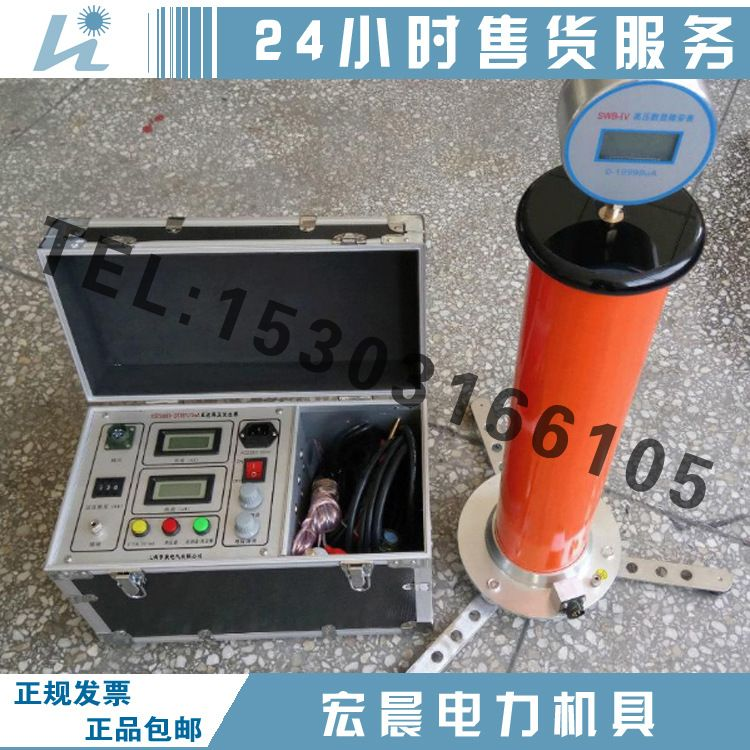 ZSZGF-200kv/3mA直流高压发生器DC-200KV/3mA高压发生器