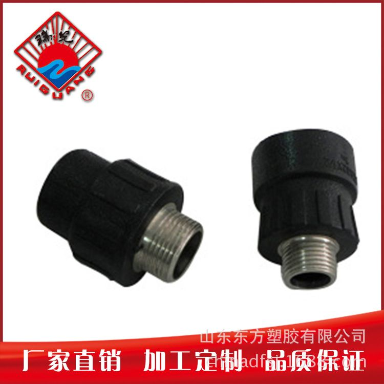 外丝直通 HDPE外丝直通 pe外牙直接 外牙直接头 外丝直接厂家直销