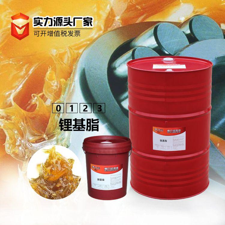 博仑0#1#2#3#锂基脂机械润滑脂160KG工业润滑脂厂家批发含税
