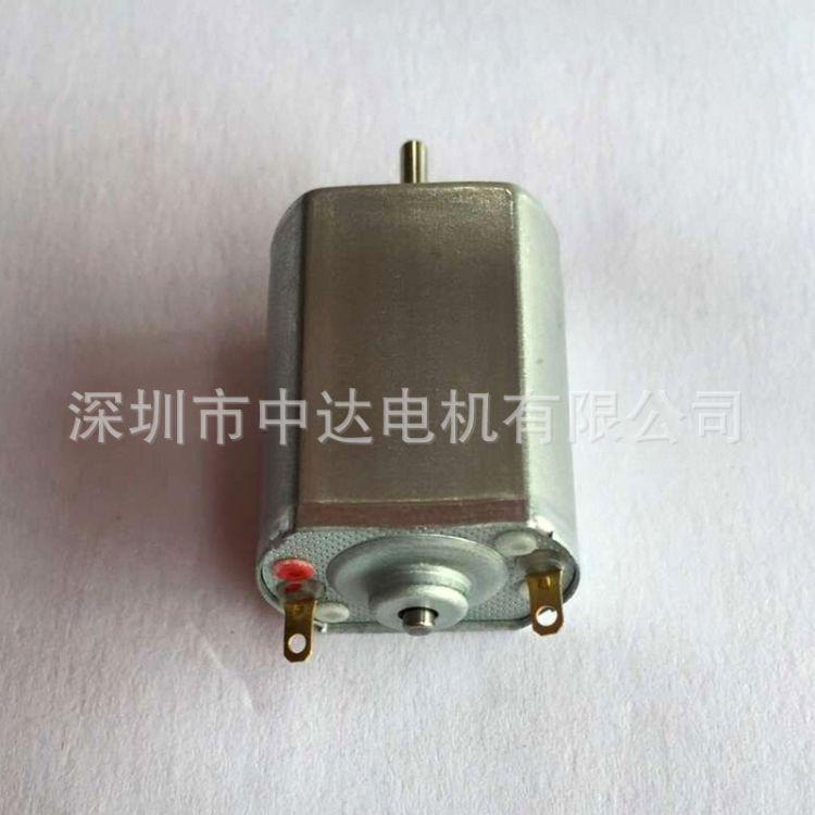厂家推荐永磁FF180马达 高品质FF180马达 FF180智能锁马达