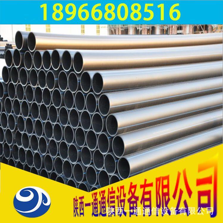 PEDN40全新料pe给水管hdpe管材价格表pe水管厂家PE穿线管pe灌溉管
