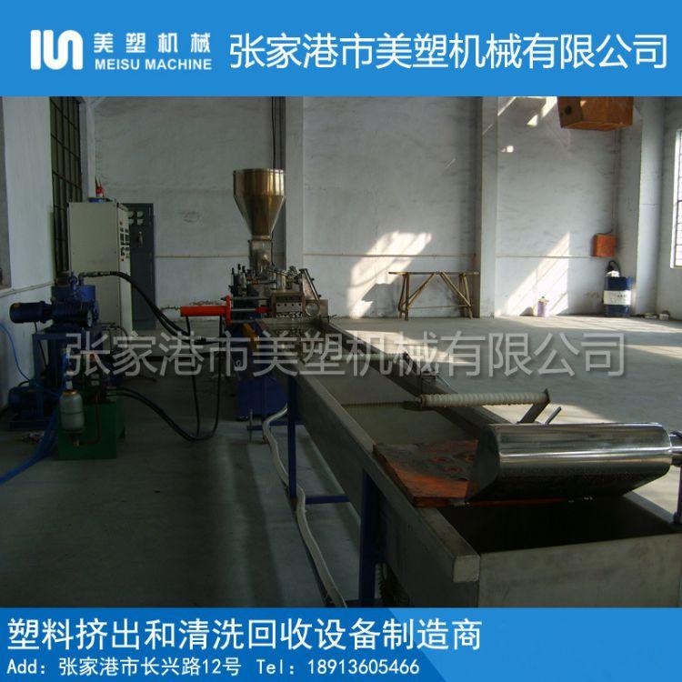 废旧塑料回收造粒机 TSK平双水拉条造粒 色母料碳酸钙填充造粒