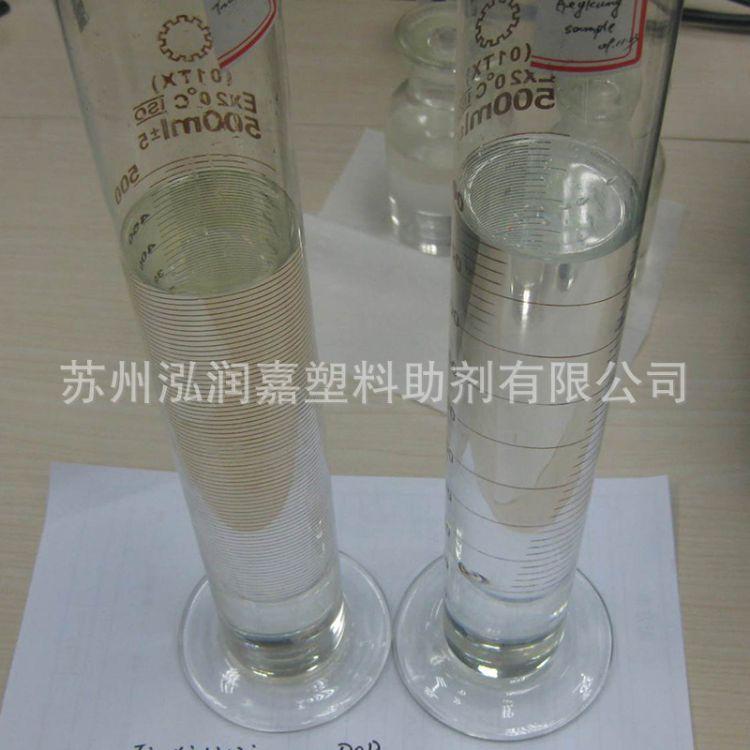 液体润滑剂 PVC润滑剂 多规格润滑剂批发供应