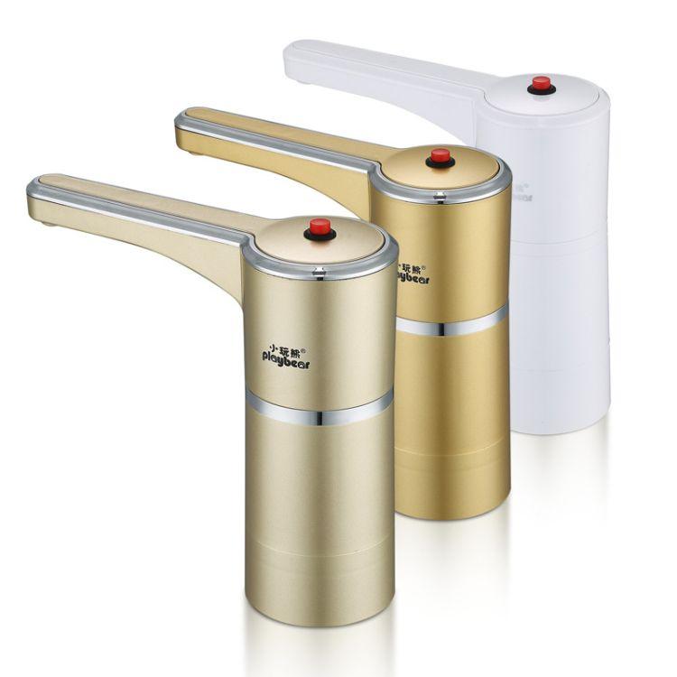 小玩熊电动抽水器桶装水支架纯净水桶饮水机水龙头无线自动上水器
