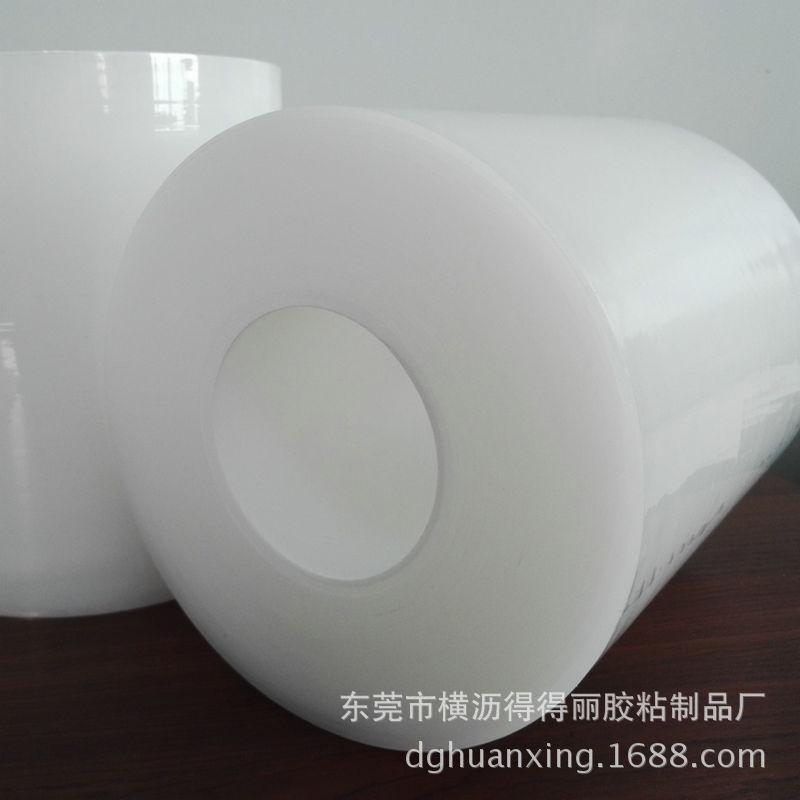 高透静电膜 透明防静电保护膜 耐高温网纹保护膜 不锈钢板保护膜