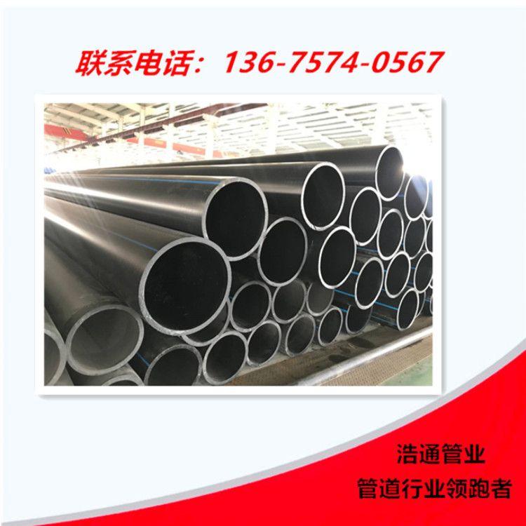 1000口径PE排水管 高密度聚乙烯管 大口径PE排水管 江苏厂家直销