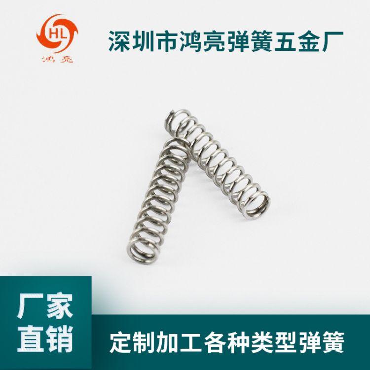 厂家专业订制弹簧线压缩弹簧 压力弹簧 不锈钢丝镀镍镀锌 小弹簧