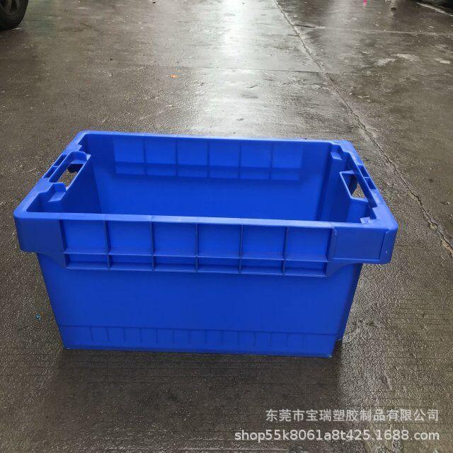 生产电子箱 工用箱加厚塑料箱抗冲击错位周转箱可套叠反转周转箱