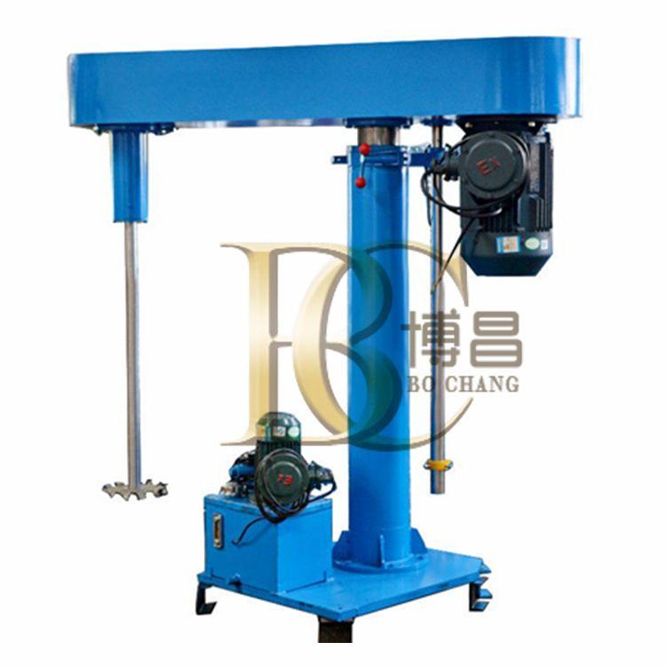 树脂粉液压高速分散机  涂料粉末油压升降粉碎机博昌工厂直供