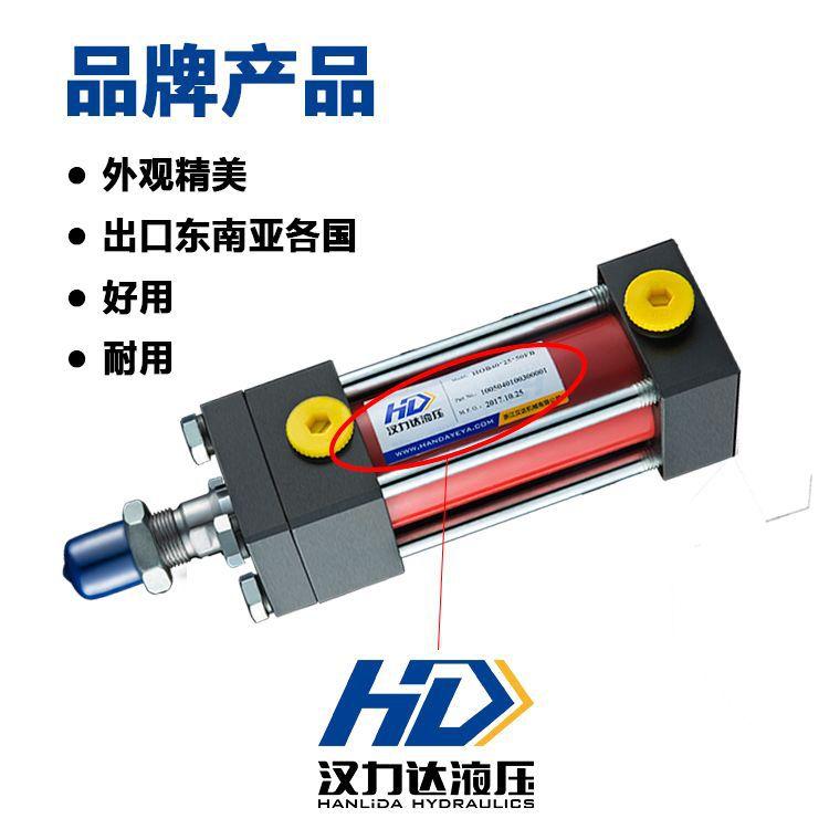 厂家直销HOB拉杆液压油缸 模具折弯机油缸