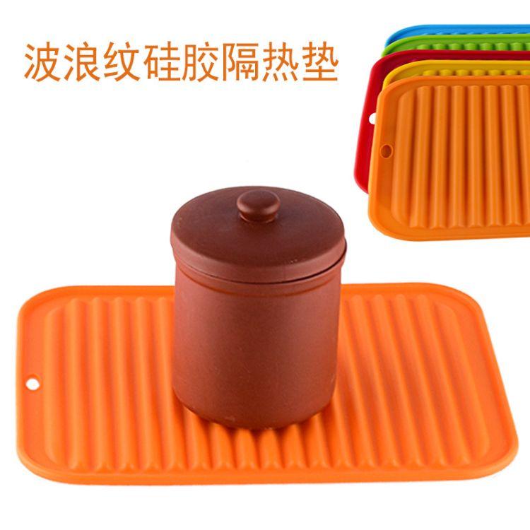 加厚大号长方形波浪硅胶隔热餐桌垫防滑防水餐桌垫菜盘隔热茶具垫