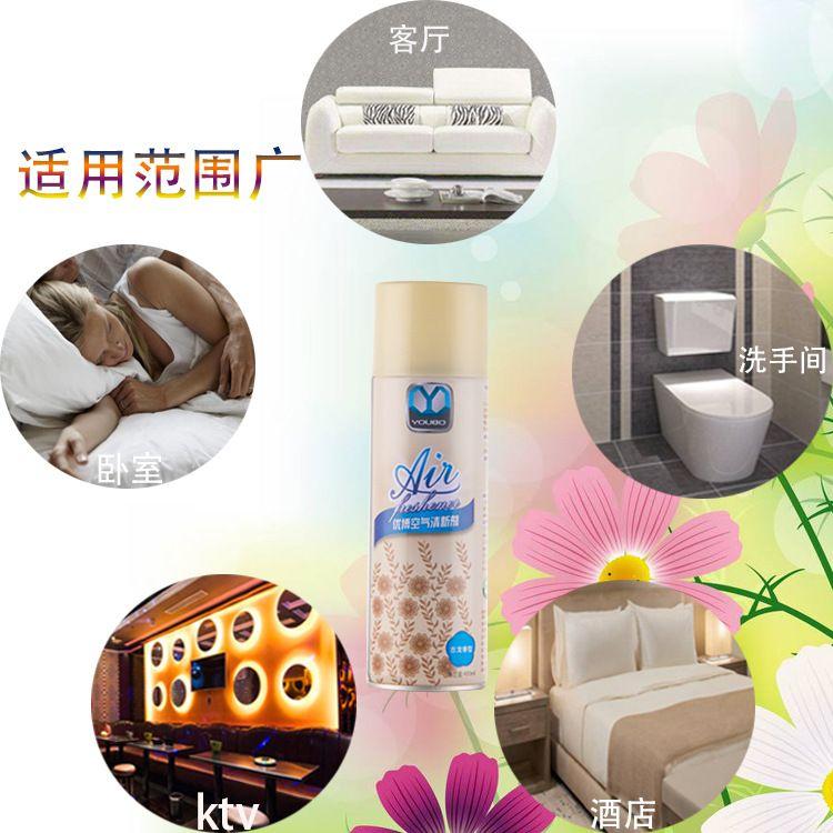 优博空气清新剂喷雾家用香薰持久留香卧室内厕所去味卫生间除臭剂