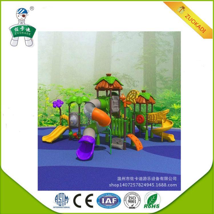 佐卡迪户外小博士组合滑梯 儿童游乐园设备滑滑梯秋千组合定制