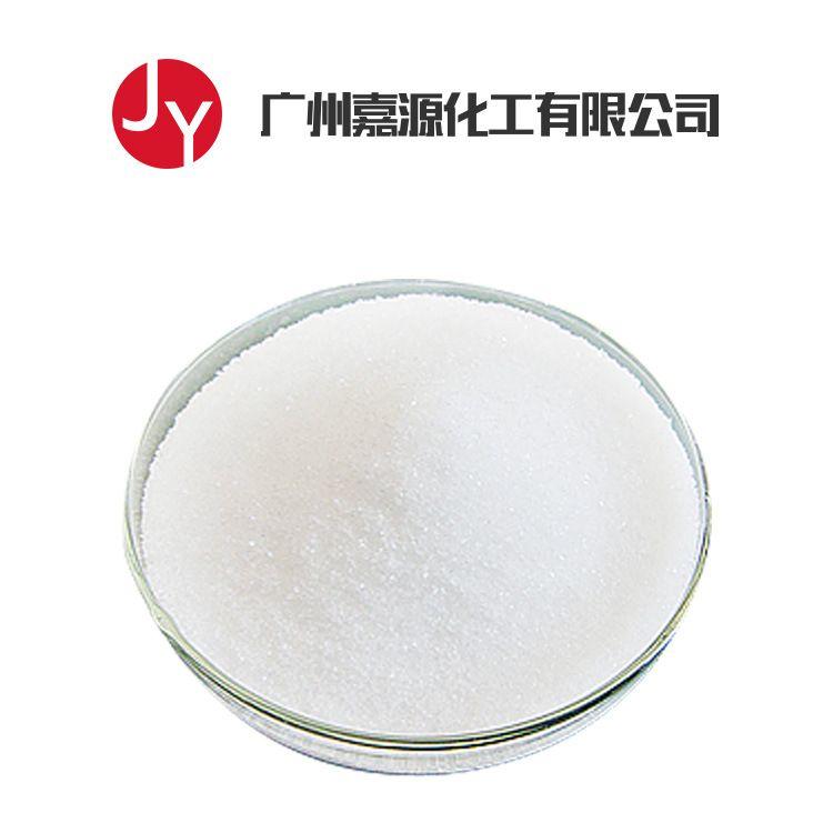 3-氨基-5-巯基-1,2,4-三氮唑含量99%广州现货直销包邮一件代发