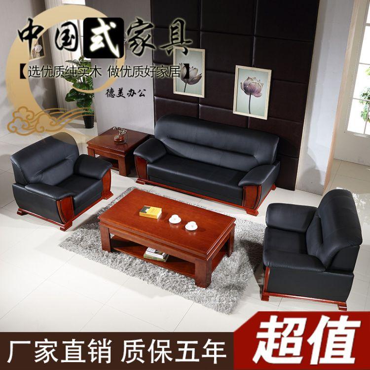 简约商务办公沙发会客接待沙发真皮组合办公室沙发办公茶几组合