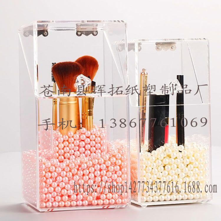 定制亚克力盒子亚克力收纳盒化妆品收纳盒亚克力彩妆刷具桶收纳盒