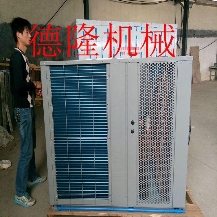 厂家直销空气能烘干机 食品烘干机 空气能黄菊烘干机空气能烘干房