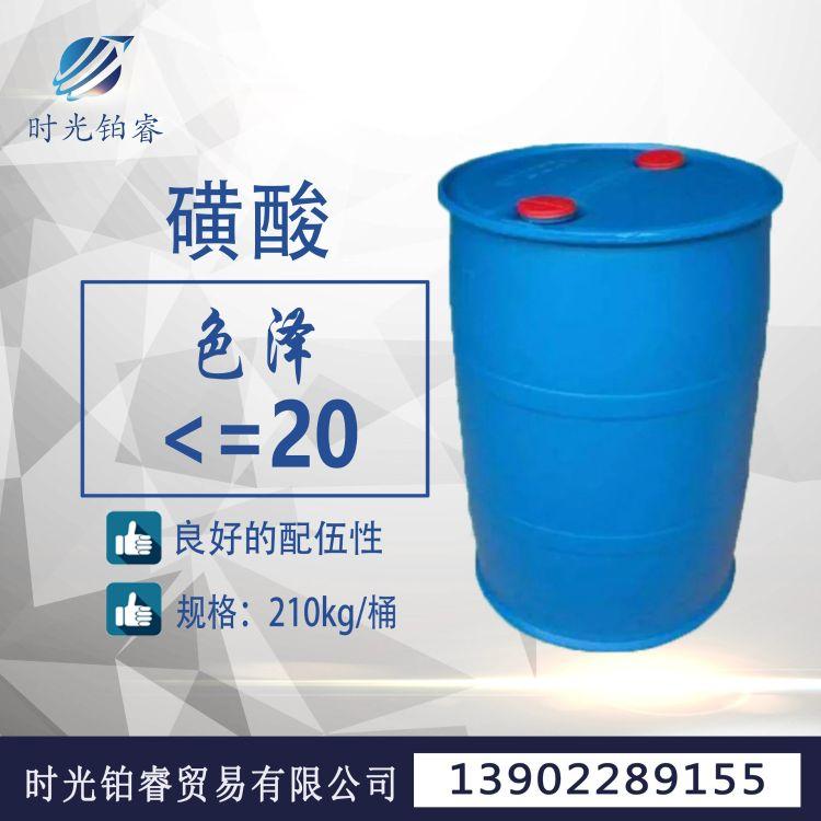 【厂家直供】磺酸 洗洁精洗衣液原料 LAS含量96% 国标 工业级现货