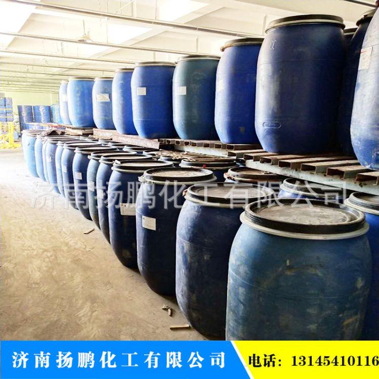 aesAES脂肪醇聚氧乙烯醚硫酸钠 洗涤专用表面活性剂