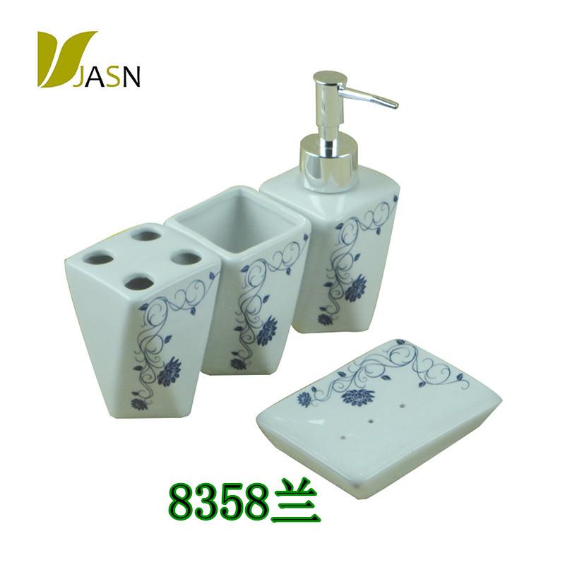 厂家直销陶瓷卫浴四件套 浴室洗漱套装 卫浴用品 陶瓷卫浴组