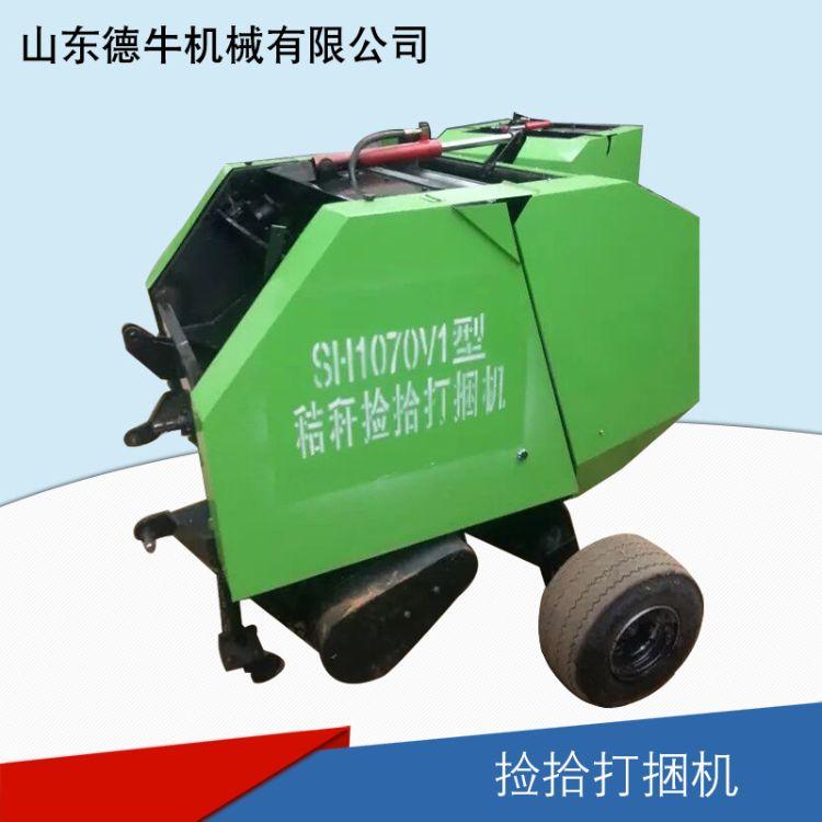 拖拉机麦秸苜蓿草玉米秸秆捡拾打捆机青储黄储秸秆粉碎打捆机