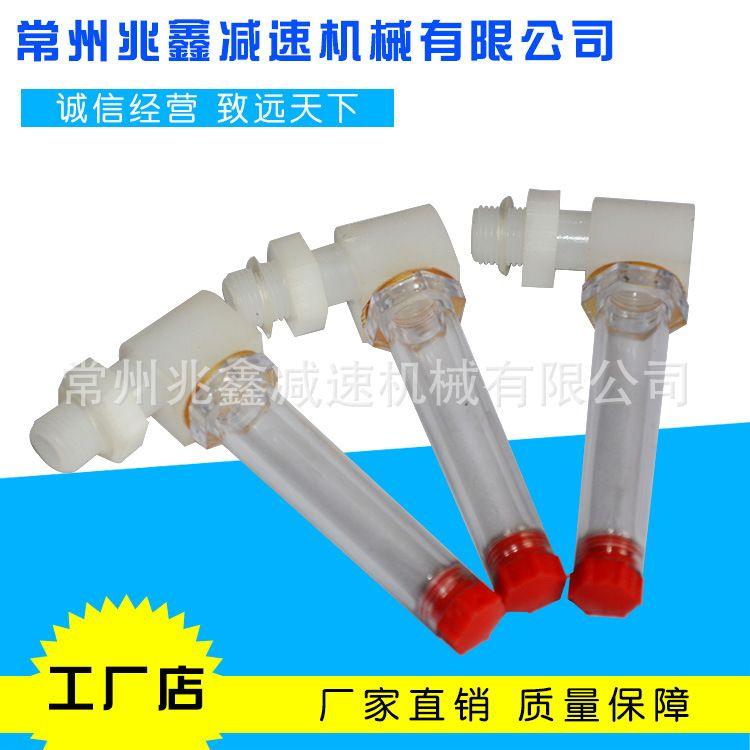 厂家生产定制 管状弯油管 加油管 管状油标 减速机配件加油器