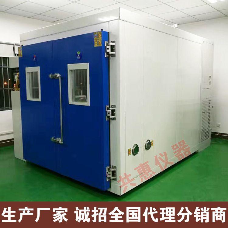 步入式高低温湿热试验房 步入式高低温试验室 高低温老化房