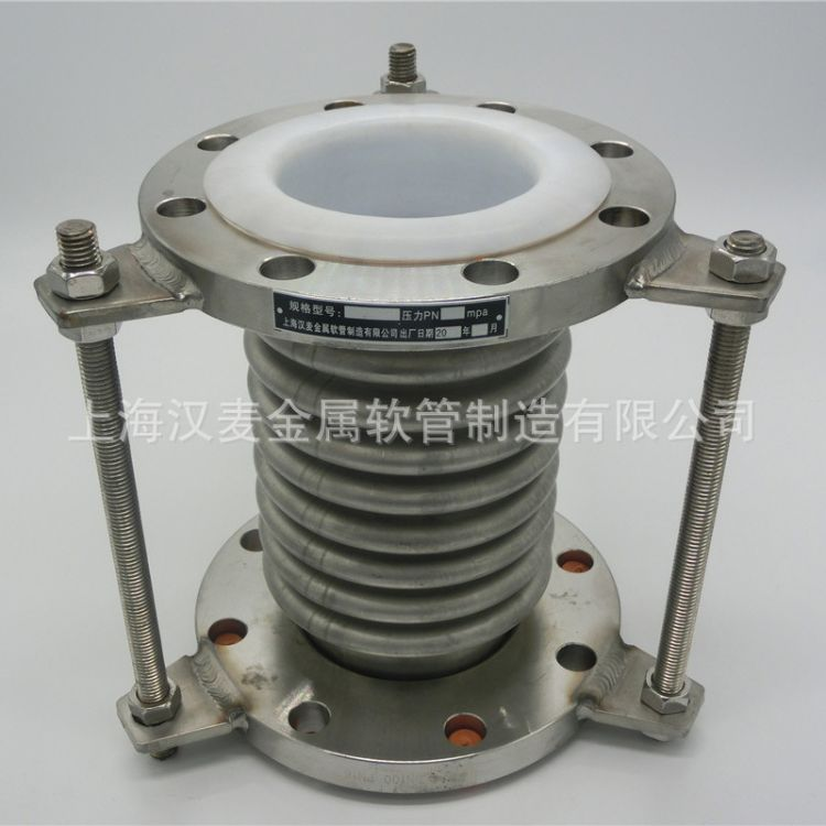 生产四氟补偿器 304 316L耐腐蚀内衬四氟补偿器专业厂家