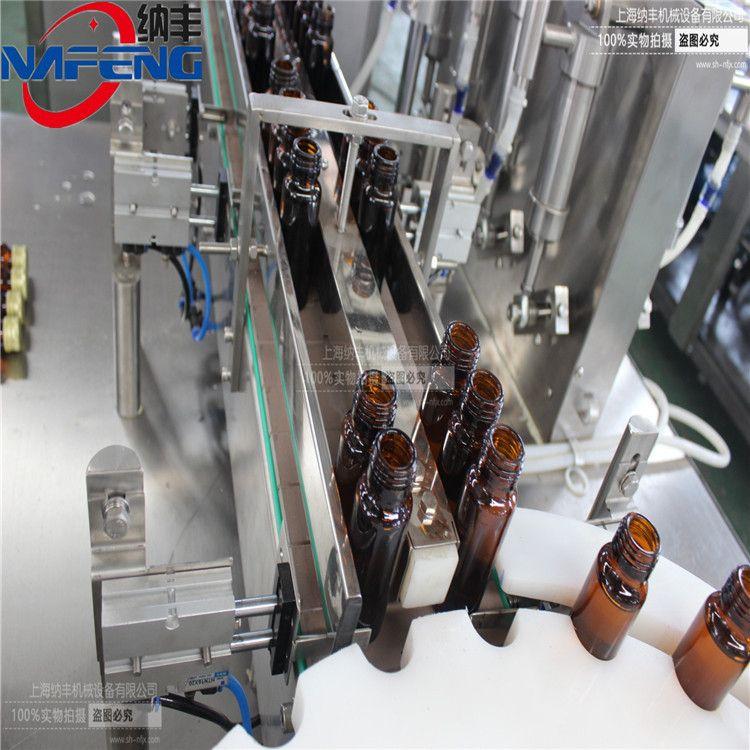 NFKF10-20口服液灌装机 口服液生产线 4头单螺杆口服液生产线