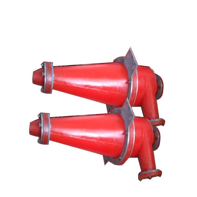 长期供应顺流槽旋流器@  半逆流槽旋流器   @逆流槽旋流器