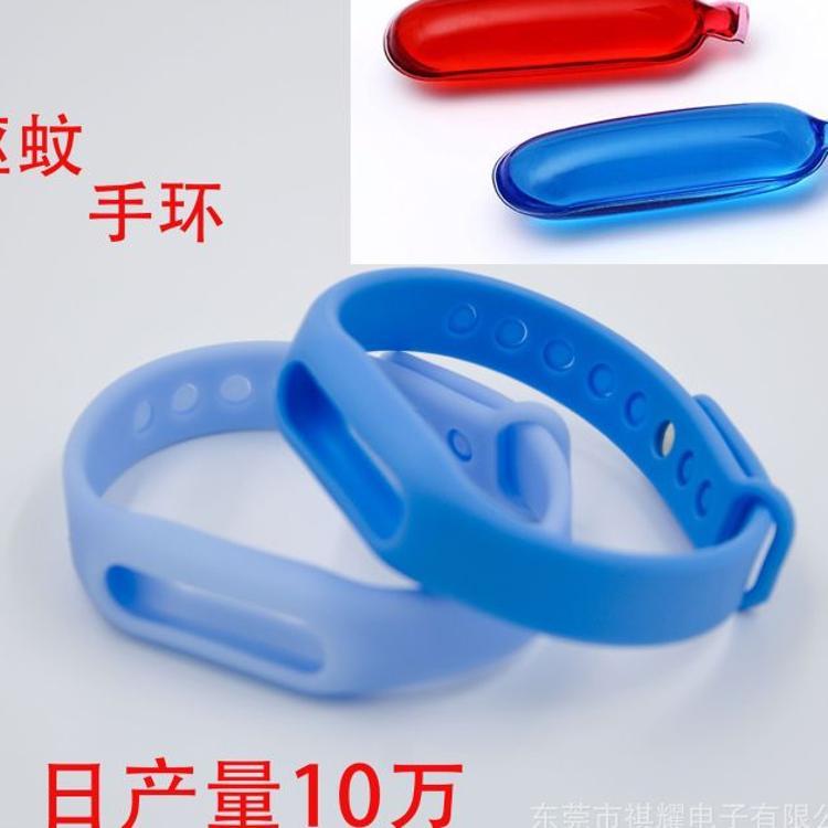 厂家直销现货小米驱蚊手环手表儿童防蚊硅胶手环环保精油户外手环