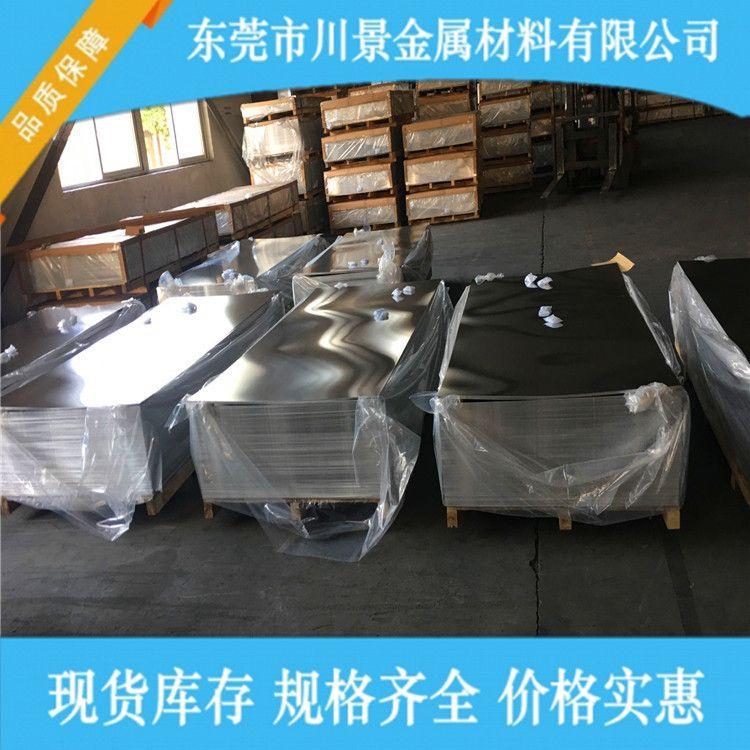 1050铝板西南铝AA1050散热器铝材免费提供样品