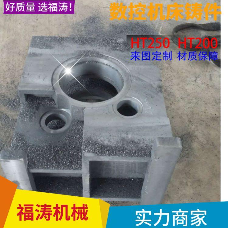 厂家定制 小型数控机床铸件 微型机床异型铸造件加工 一件起订