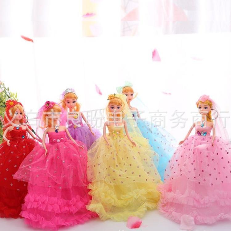 挂件娃娃 婚纱巴比娃娃 女生洋娃娃钥匙扣 包包挂件 娃娃摆件饰品