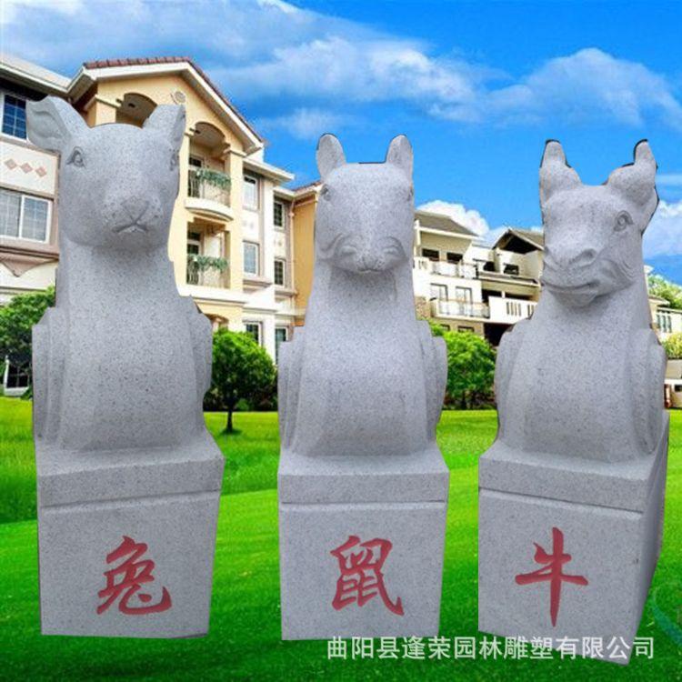 逢荣园林雕塑   曲阳石雕   动物工艺品   大理石工艺品  园林工艺品  雕刻园林工艺品