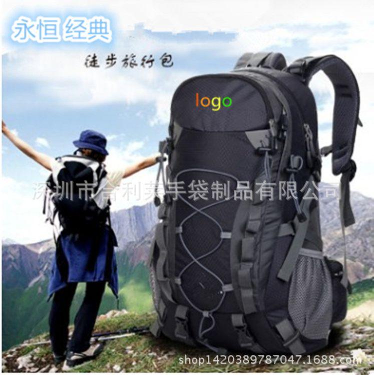 定做登山户外背包 休闲运动旅行包 时尚男女休闲背包 双肩背包