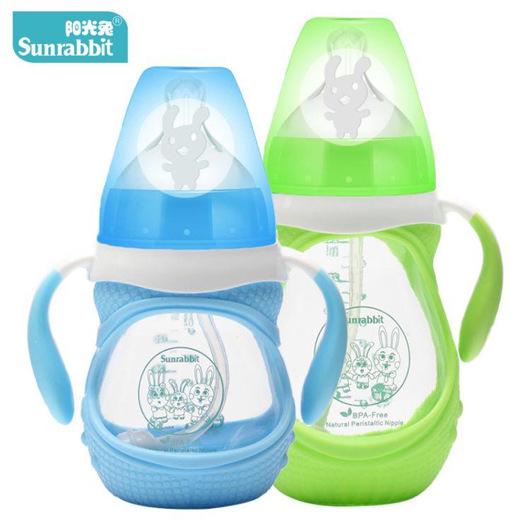阳光兔新生儿玻璃奶瓶 宽口径奶瓶 双层防胀气婴儿奶瓶 微商