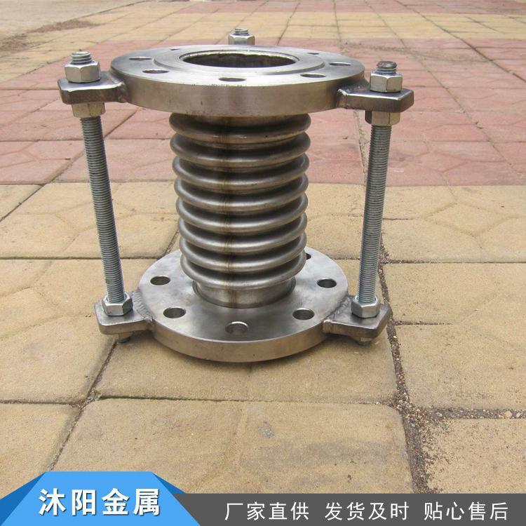 304不锈钢波纹补偿器 不锈钢管道补偿器