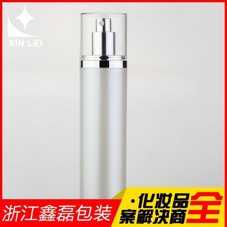 圆柱乳液瓶批发 100ml按压乳液瓶子 亚克力真空乳液瓶 透明喷雾瓶