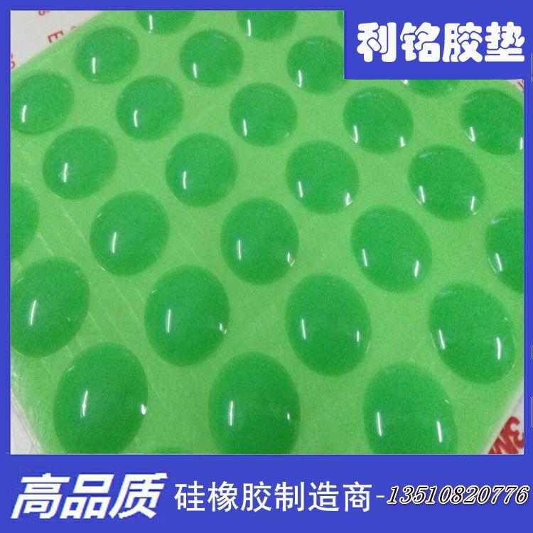 批发透明胶垫 3m透明脚垫 15*3半球胶垫 圆柱形硅胶 透明硅胶垫