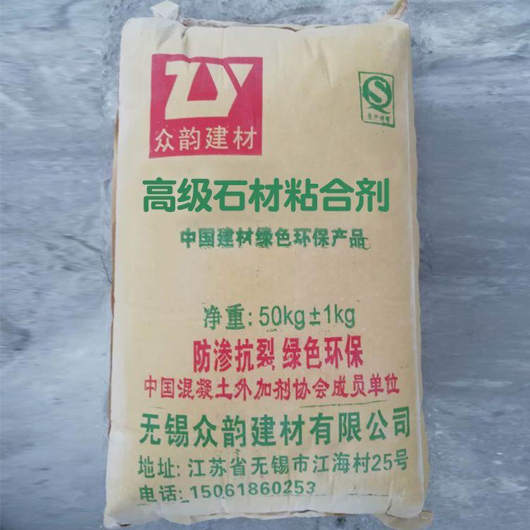 厂家批发陶瓷专用石材粘合剂 定制白色建筑轻质砖高级石材粘合剂