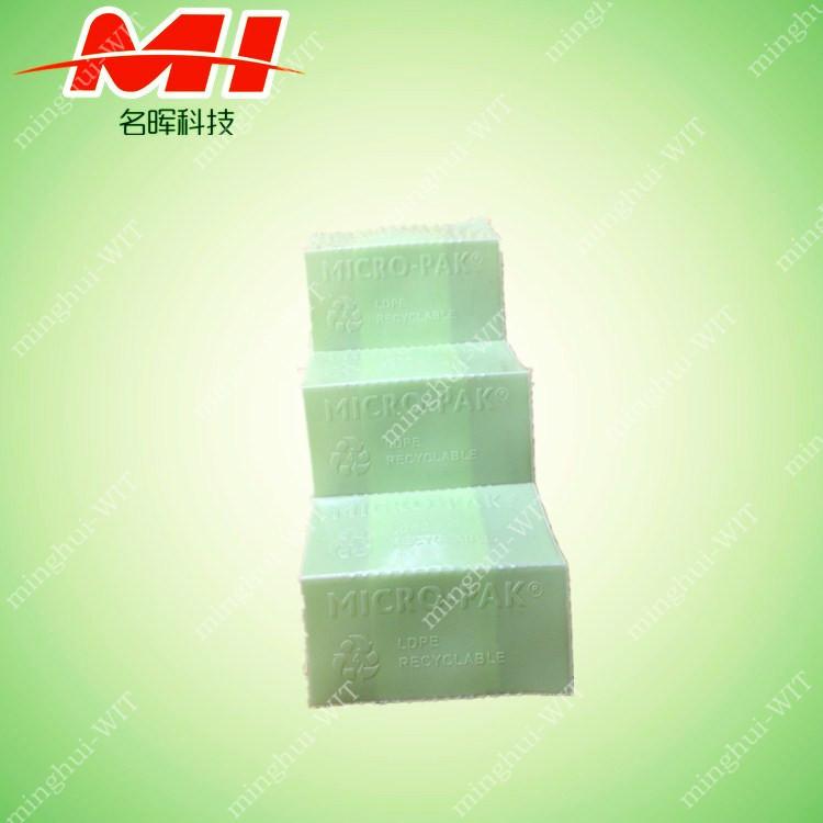 厂家批发皮革防霉片 环保绿色防霉片保持剂防霉片家居吸湿防霉片