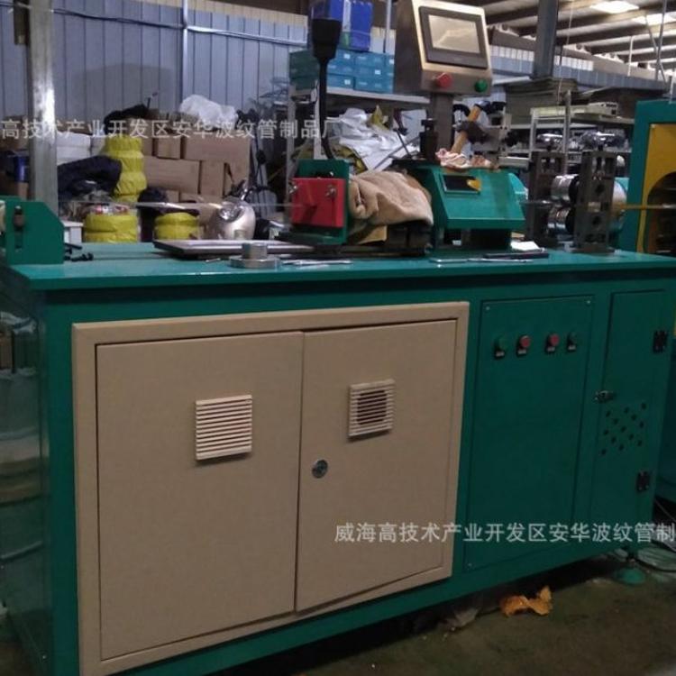 生产供应 不锈钢天然气波纹管焊接设备 定制不锈钢波纹管焊接设备