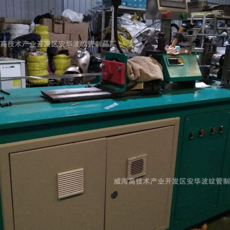 厂家提供 新型不锈钢波纹管焊接设备通用不锈钢波纹管焊接设备