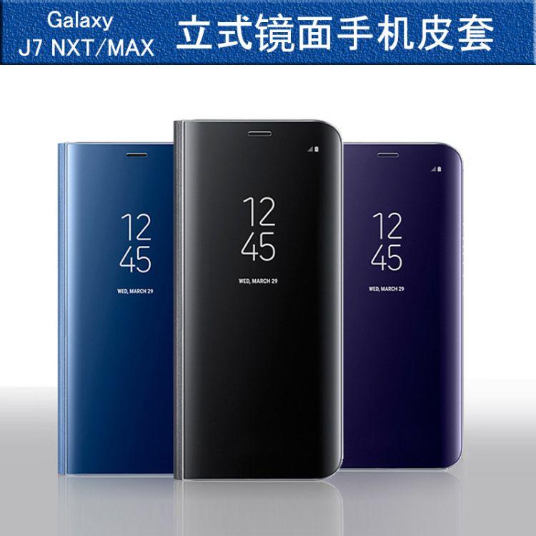 三星J7 Max智能支架手机壳 j7 NXTDUO翻盖皮套立式镜面保护套